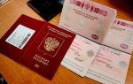 В каком возрасте и где меняют паспорт