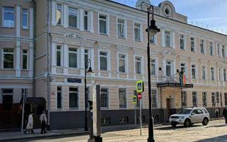 Консульство ЮАР в Москве