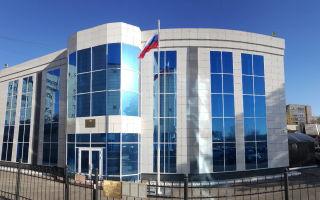 Посольство России в Казахстане