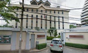 Посольство России в Таиланде