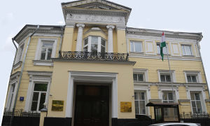 Посольство Таджикистана в Москве