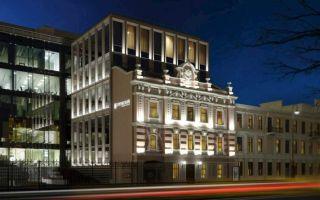 Консульство Норвегии в Санкт-Петербурге