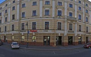Визовый центр Индии в Санкт-Петербурге