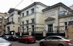 Консульство Таджикистана в Москве