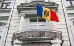 Консульство Молдовы в Москве