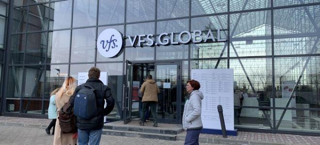 Визовый центр Дании в Москве