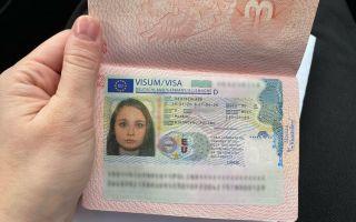 Шенгенская виза – все что нужно знать