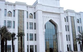 Консульство ОАЭ в Москве