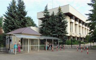 Консульство Болгарии в Москве