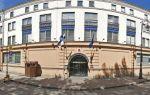 Посольство Финляндии в Санкт-Петербурге