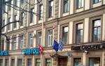 Консульство Греции в Санкт-Петербурге