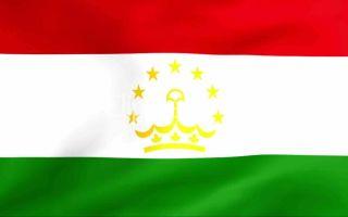 Безвизовые страны для граждан Таджикистана