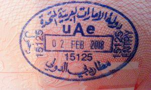 Виза в ОАЭ для россиян