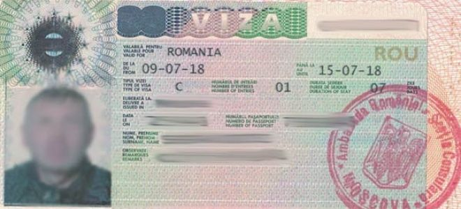 Виза в Румынию для россиян