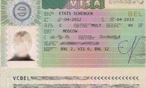 Шенгенская виза в Бельгию для россиян: самостоятельно через посольство и визовый центр