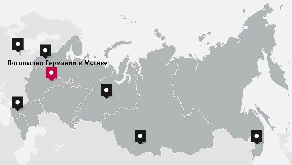 Консульские округа германских представительств в России