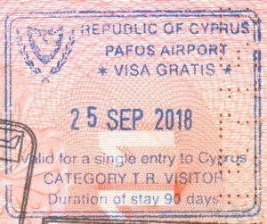 Визовый штамп Кипра