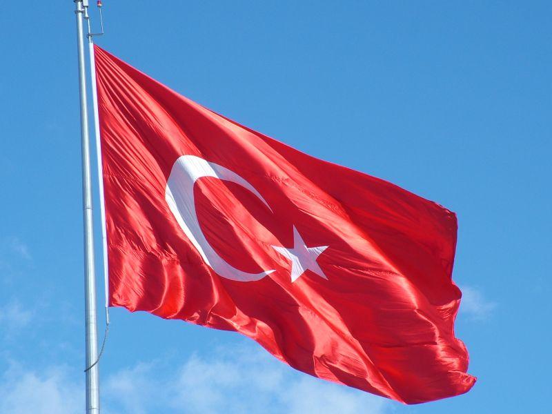 Консульство Турции в Москве