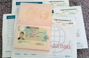 Нужна ли в грецию виза для россиян 2021