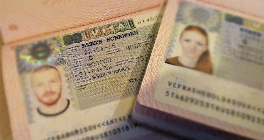 Французская Шенгенская виза