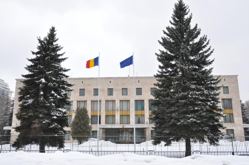 Посольство Румынии в Москве