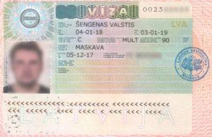 Шенгенская виза в Латвию для россиян