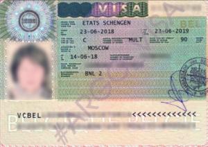 Стоимость визы в Бельгию для россиян
