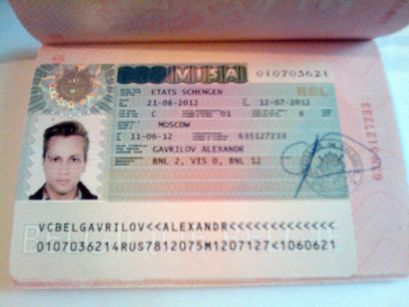 Виза в Бельгию для россиян