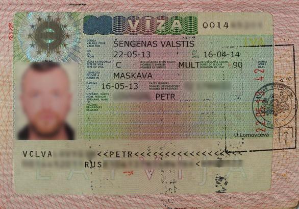 Латвийская виза для россиян