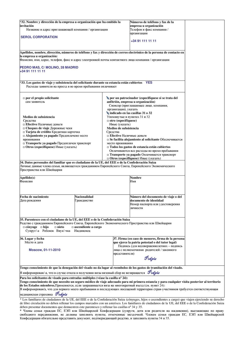 Образец заполнения анкеты на визу в Испанию, стр. 3