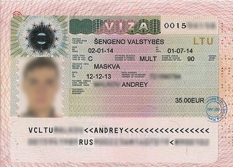 Литовская виза для россиян