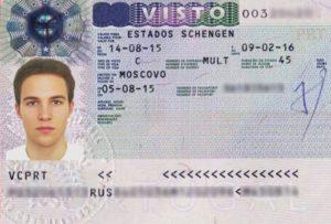 Стоимость виза в Португалию для россиян