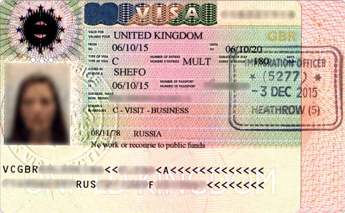 Виза в Англию для россиян