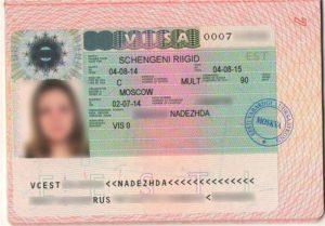 Эстонская виза для россиян
