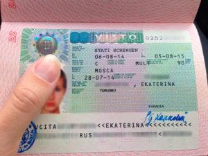 Итальянская виза для россиян