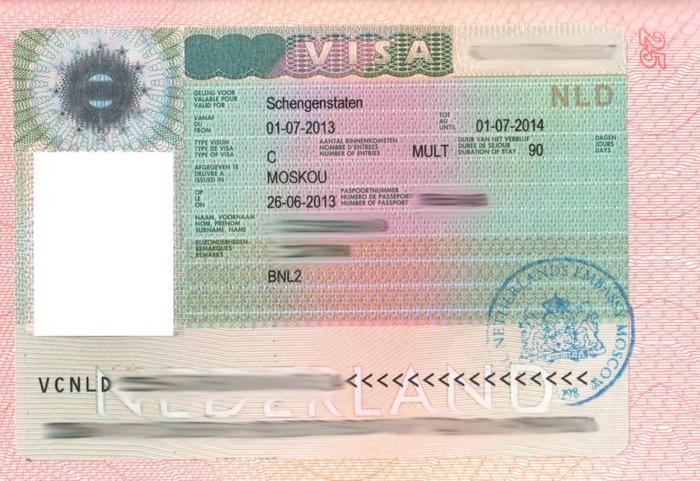 Сколько стоит виза в Нидерланды для россиян