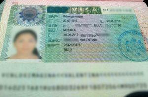Шенгенская виза в Нидерланды для россиян