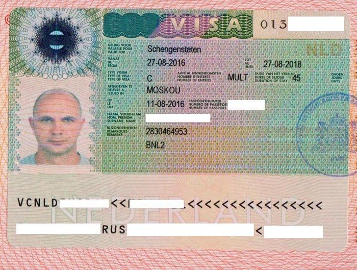 Виза в Голландию для россиян