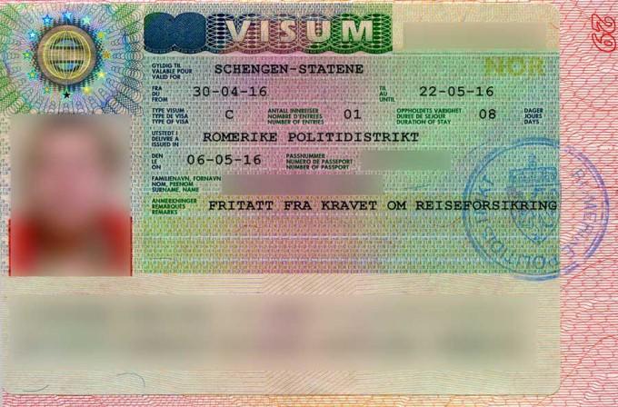Сколько стоит виза в Норвегию для россиян