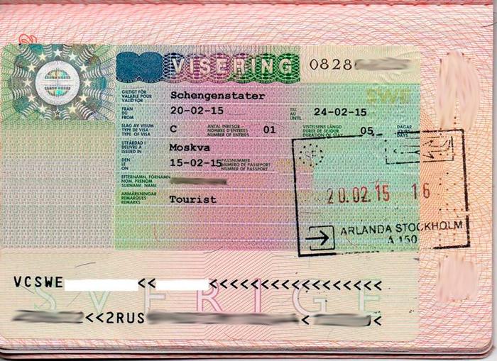 На сколько дают визу в Швецию