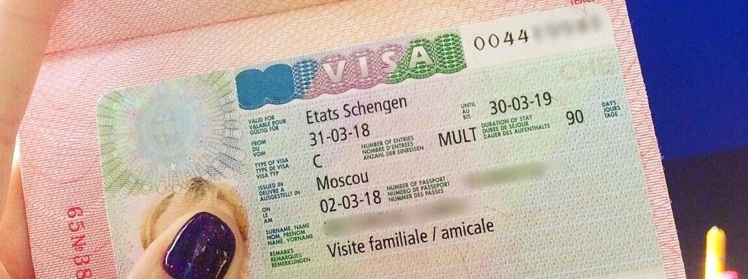 Годовая виза в Швейцарию