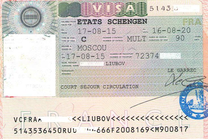 Французская виза на 5 лет