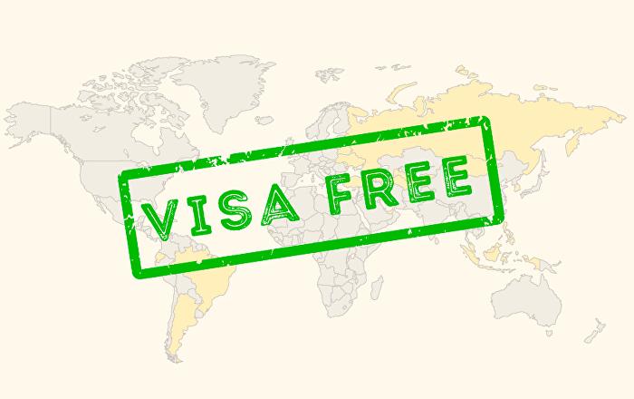 Казахстан без визы