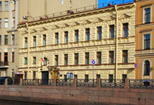 Консульство Индии в Санкт-Петербурге