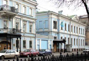 Консульство Казахстана в Москве