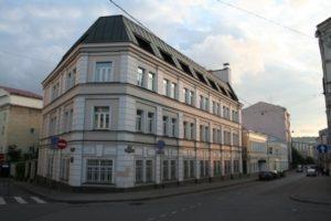 Посольство Австралии в Москве
