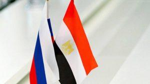 Посольство России в Египте