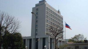 Посольство России в Японии