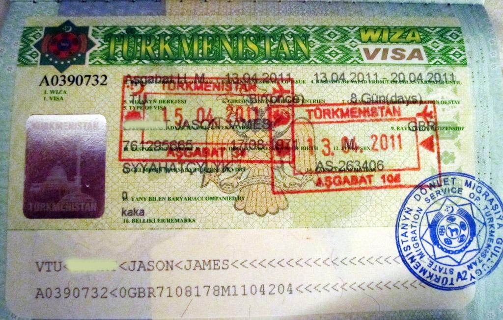 Виза в Туркменистан