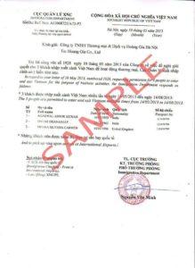 Образец Approval Letter для вьетнамской визы по прилету